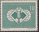 Stamp of Germany (DDR) 1960 MiNr 786.JPG