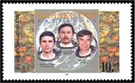 Stamp of Kazakhstan 086.jpg