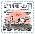 Stamp of Moldova md037st.jpg