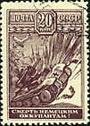 Stamp of USSR 0831g.jpg