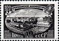 Stamp of USSR 2055.jpg