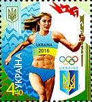 Stamp of Ukraine s1514.jpg