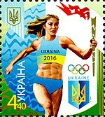Stamp of Ukraine s1514.jpg