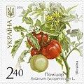 Stamp of Ukraine s1526.jpg