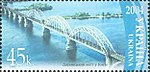 Stamp of Ukraine s606.jpg