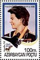 Stamps of Azerbaijan, 1995-304.jpg