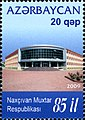 Stamps of Azerbaijan, 2009-849.jpg