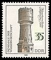 Stamps of Germany (DDR) 1986, MiNr 2994.jpg