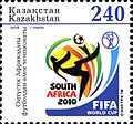 Stamps of Kazakhstan, 2010-09.jpg