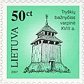 Stamps of Lithuania, 2007-03.jpg