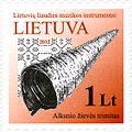 Stamps of Lithuania, 2012-07.jpg