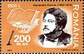 Stamps of Romania, 2002-16.jpg