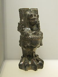 State Museum of History of Georgia (Tbilisi Archaeological Museum) 4.jpg