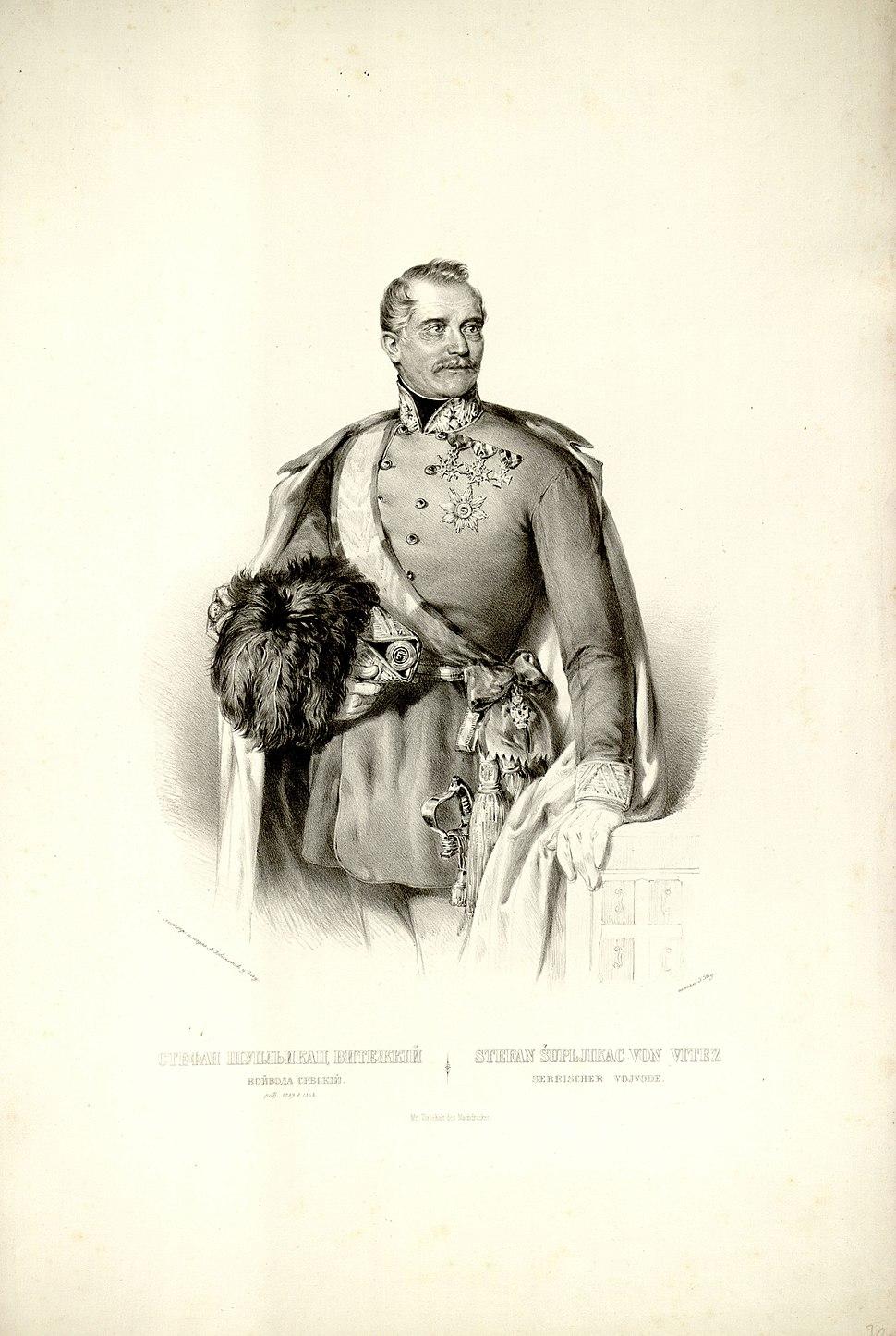 Stefan Supljikac