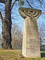 Stele-Synagoge-Dresden.jpg