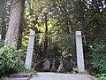 Stone Pillar of Iwaya-jinja.jpg