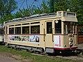 Straßenbahn-Museum Hannover 230-Lh.jpg
