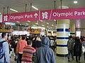 Stratford station, Olympic games (7721575638).jpg