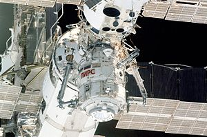 Pirs (ISS module) - Image: Sts 110 363 001