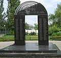 Sturovo-pamatnik na obete prvej a druhej svetovej vojny.jpg