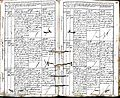 Subačiaus RKB 1832-1838 krikšto metrikų knyga 055.jpg
