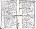 Subačiaus RKB 1832-1838 krikšto metrikų knyga 117.jpg
