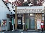 Sukagawa Minamimachi Post office.jpg