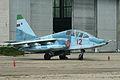 Sukhoi Su-25UTG Frogfoot 12 red (7903060626).jpg