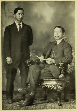 People's Park (Guangzhou) - Sun Yat-sen and his son Sun Fo in 1911