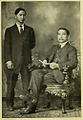 Sun yat sen and his son in 1911.jpg