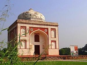 Sunder Nursery - Image: Sunderwala Burj in the Sunder Nursery Gardens