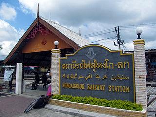 Su-ngai Kolok railway station railway station in Thailand