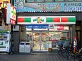 Sunkus Fuse-ekimae store.jpg