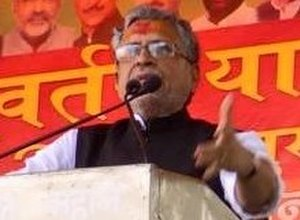 Sushil Kumar Modi - Sushil Modi addressing a rally in  Nayagaon, Sonpur in 2015