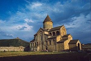 http://upload.wikimedia.org/wikipedia/commons/thumb/e/ee/Svetitskhoveli1.jpg/300px-Svetitskhoveli1.jpg