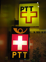 Swiss post signs, 1938 and 1988