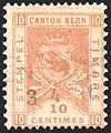 Switzerland Bern 1881 revenue 10c - 24aC 3-K.jpg
