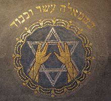 220px-Synagoge%2C_Enschede%2C_Mozaiek.jpg