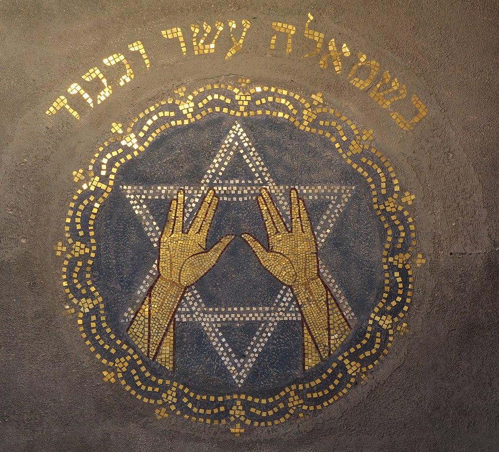 Synagoge, Enschede, Mozaiek
