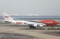 OO-THA - B744 - Avion Express
