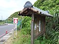 TW 台灣 Taiwan 新北市 New Taipei 瑞芳區 Ruifang District 洞頂路 Road 黃金瀑布 Golden Waterfall August 2019 SSG 14.jpg
