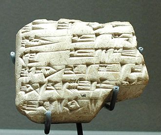 Amarna letter EA 286 - Image: Tablet Zimri Lim Louvre AO20161