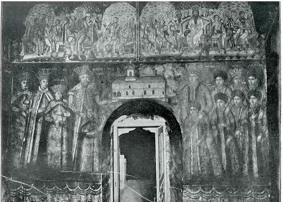 Tablou votiv de la Biserica Mogoșoaia din cartea Portretele domnilor de N. Iorga