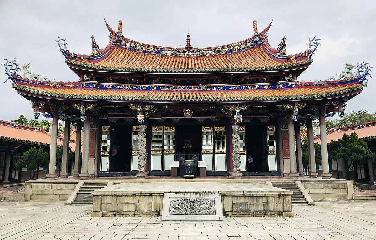 Taipei Confucius Temple - Wikipedia