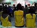 Taipei International Comics & Animation Festival staff 20160211.jpg