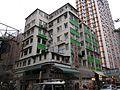 Tak yan house p15.jpg