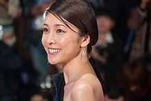 "Takeuchi Yuko ""The Inerasable"" at Opening Ceremony of the 28th Tokyo International Film Festival (21809671963).jpg"