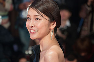 "Yūko Takeuchi - Image: Takeuchi Yuko ""The Inerasable"" at Opening Ceremony of the 28th Tokyo International Film Festival (21809671963)"