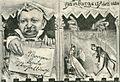 Tanzkarte1886Düyffcke2.jpg