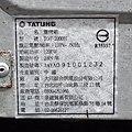 Tatung TOT-2000H spec tag 20160615.jpg